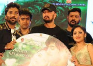 Pritiya Rayabhari audio, Sudeep released CD