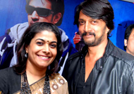 Sudeep case on March 9, four times not appeared