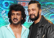 Uppi-Sudeep share Pleasantries
