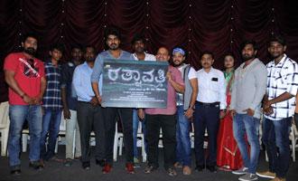 Rathnavathi love saga, Aparajith turns director