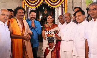 Sri Siddipurusha starts, Saiprakash 99th film