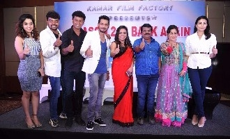 BCL 2 ready, Kamar Film factory in zoom
