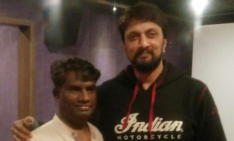 Sudeep tryst with Bharatipura Cross short film