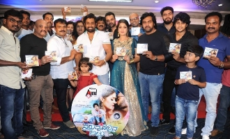 Iruvudellava Bittu songs arrived