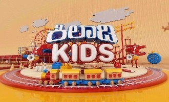 Kiladi Kids final, In Udaya TV