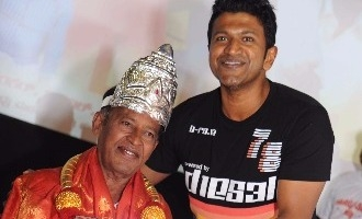 Krishna honored, Puneeth recalls past