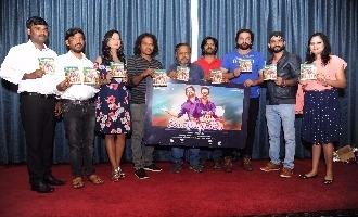 Mahanubhavaru audio comes, film in October