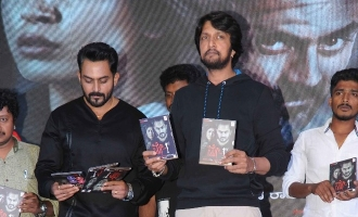 May 1st Film Audio Launch