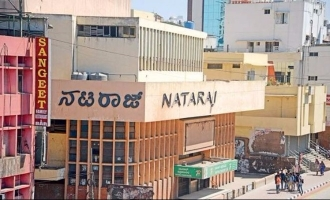 Nataraja theatre closed