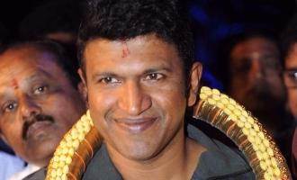 Birthday boy Puneeth is Natasarvabowma