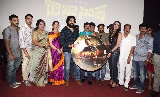 Raja Simha audio in market