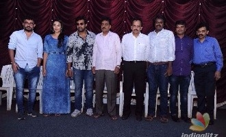 Samhara trailer comes, for Chiru birthday
