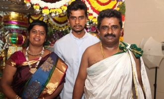 Srinivas to introduce his son Harsha