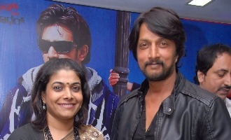 Sudeep-Priya celebration, 16th year of marriage
