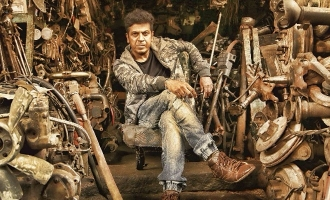Tagaru craze builds up
