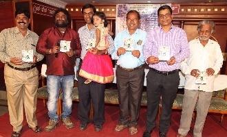Thikla Huchcha Venkat audio comes