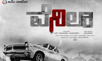 Darshan release Venilla audio