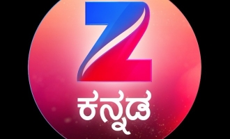 Premier of films in Zee