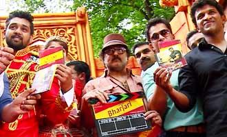 Bharjari Movie Launch and Audio Launch