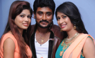 Chinnada Gombe Film Audio Launch
