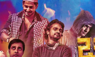 Chowka in Udaya, a premiere show on 23rd July