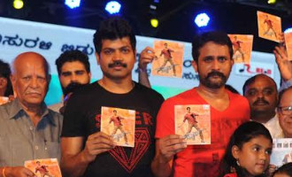 Crack audio comes, Kitty release CD