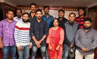 'Illa' Film Press Meet