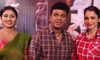 Kavacha Film Launch Press Meet
