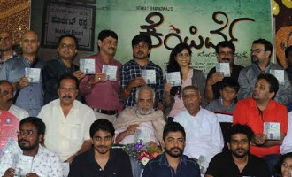 Kempirve audio comes, Govindu release CD