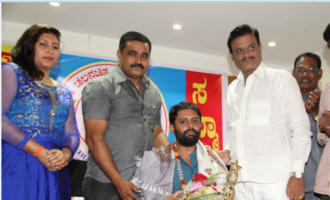 Kannada Film Chamber of Commerce KFCC Honers State Awardees