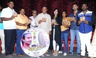 'Kote Hudugru' Film Audio Launch