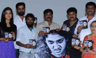 Manjari trailer songs hit, two songs screened