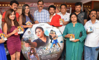 Mombaththi audio comes, it is candle in the wind
