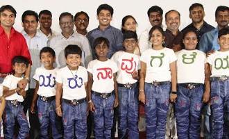 10 children film by Nagaraj Gopal, drama junior rock