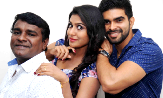 Parasanga Film Audio Launch