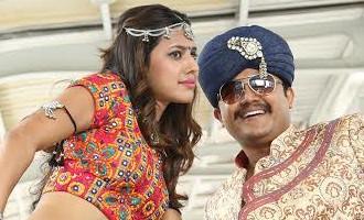 'Pataki' Movie Preview