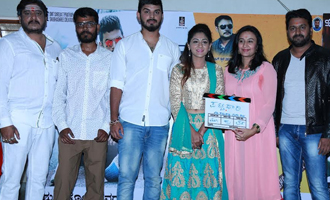 Pattadhari starts, Rishab Shetty switch on