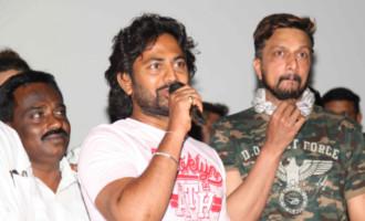 Raajaru Audio Release
