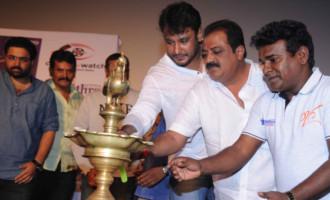 'Raaga' Movie Teaser Launch