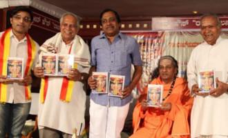 Rajakumar Suprabhata comes, Rs.10 lakhs on project
