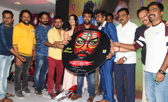 Samhara Film Audio Release