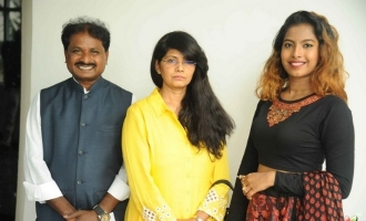Sreesaamanya Film Audio Launch
