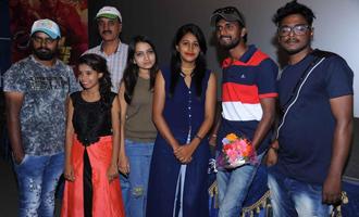 Thu Bhadde Thade Video Song Release Press Meet