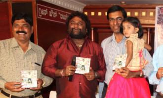 Tickla Huccha Venkat Film Audio launch