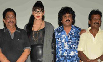 Veera Ranachandi Press Meet