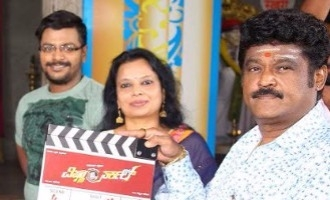 Vishnu Circle starts, Jaggesh son Gururaj hero