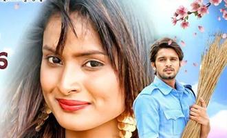 Kalyan is Watchman, new film from lyricist