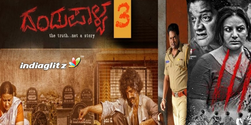 Dandupalya 3 Preview