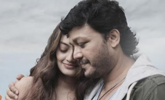 Mugulu Nage Review