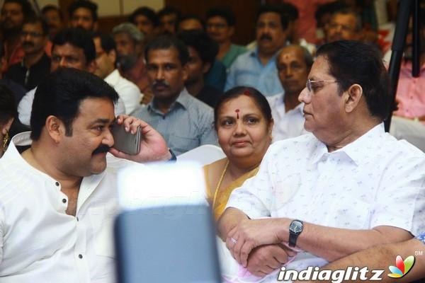 The Complete actor Mohanlal website launch